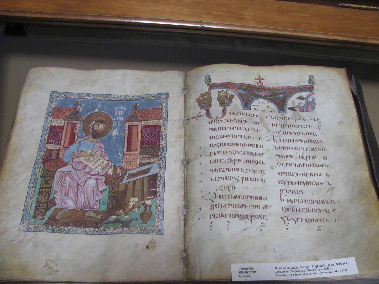 Early gospel manuscript, Matenadaran Manuscript Library, Yerevan, Armenia