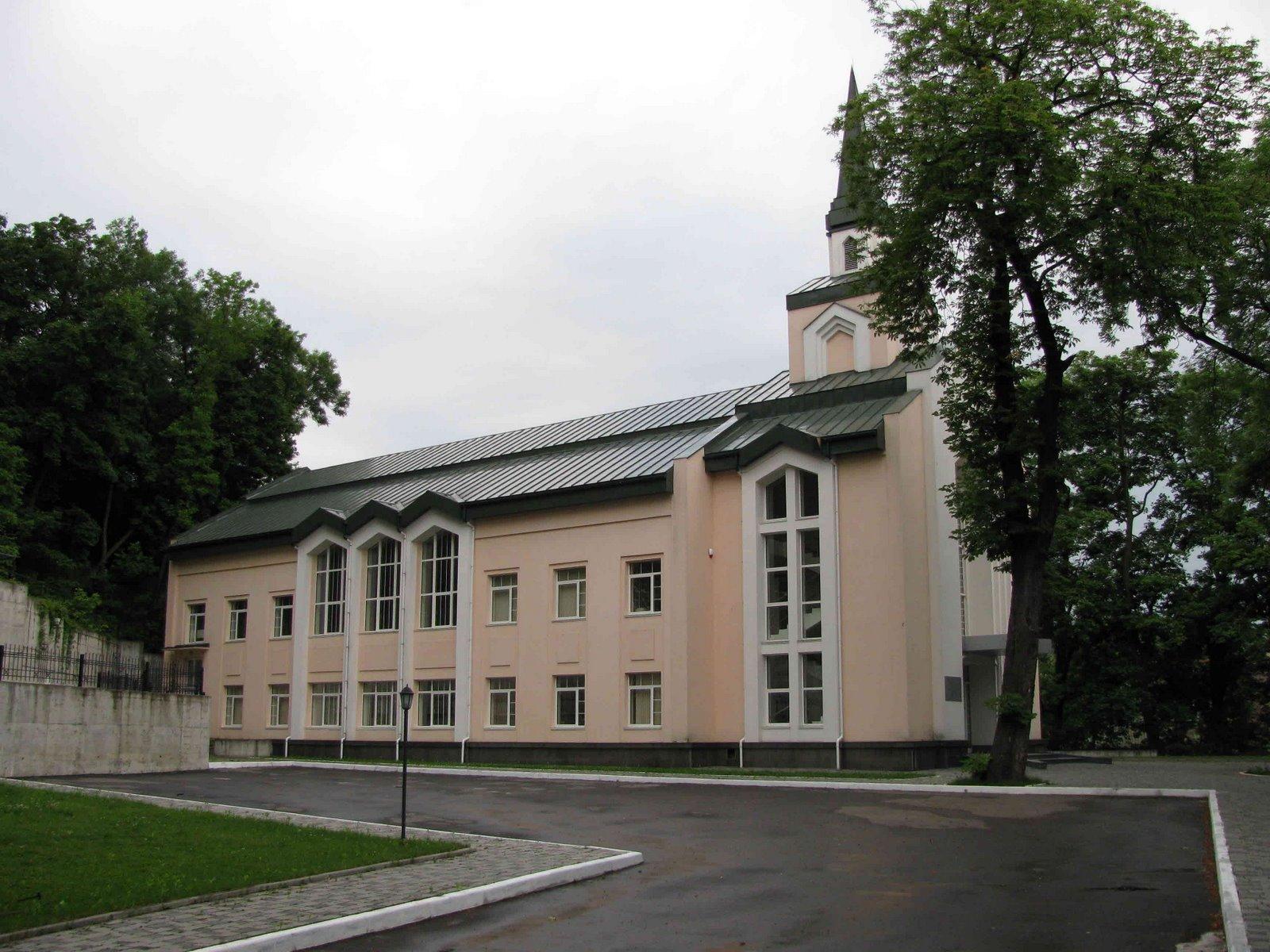 LDS Chapel, Lviv, Ukraine