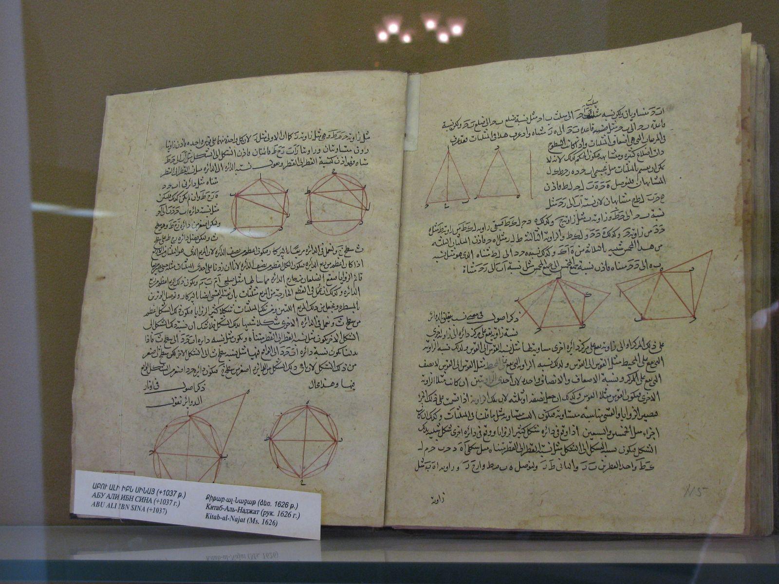 Matenadaran Manuscript Library, Yerevan, Armenia